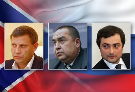 Сурков решил вопросы в Донбассе:  использованных бандитов заменят на бывших в употреблении регионалов из банды януковоща