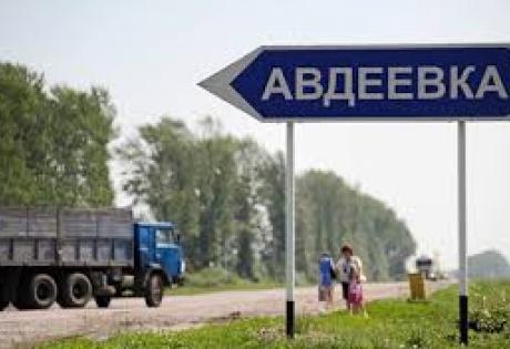 Авдеевка, коксохим, ВСУ, жители, просьба, Порошенко, обращение