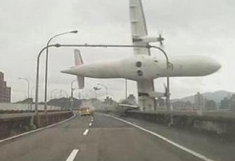 тайвань, авиакатастрофа, общество, происшествия