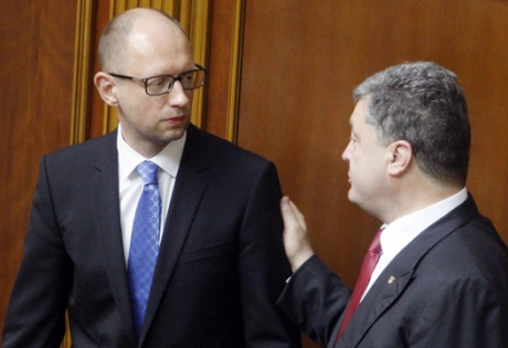 украина, россия, экономика, реформы