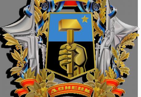 Украина, Россия, Донецк, Луганск, автономия, возвращение, Путин, Сурков