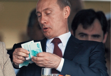 россия, китай, розница