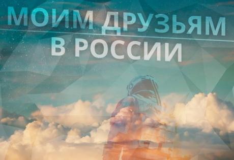 заблуждение, россия, украина, москаль, кризис, донбасс