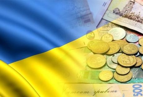 Украина, Госбюджет-2015, Верховная Рада, политика
