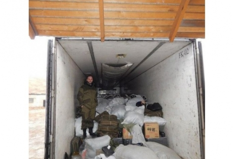 гумконвой, россия, ато, донбасс, гуманитарная помощь, оружие, амуниция