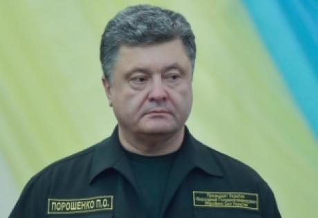 порошенко, ато, украина, дебальцево