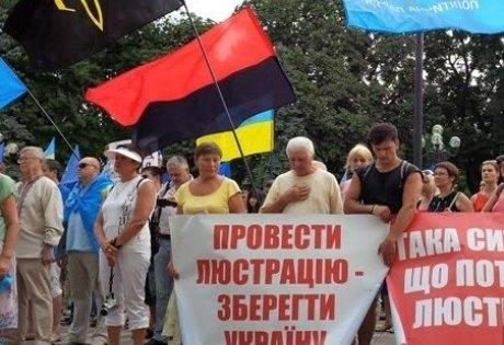 митинг, Киев, Верховная Рада, Украина, покрышки