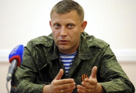 оплот, захарченко, донбасс, днр