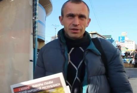 днр, донецк, донбасс, юго-восток украины, происшествия, выборы днр и лнр, новости украины