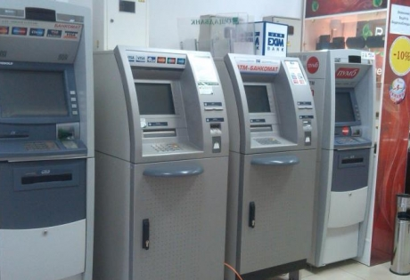 Донецк, банкоматы, деньги, наличка, карты, кассы