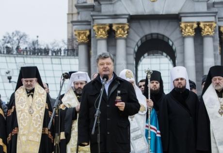 порошенко, мадан, единство, независимость, патриотизм, героизм, марш
