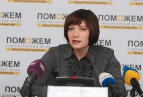 фонд рината ахметова, гуманитарная помощь, донбасс