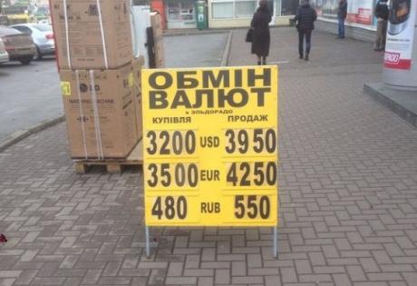 """Порошенко: """"Я не допущу замороженных конфликтов на Донбассе"""" - Цензор.НЕТ 5285"""