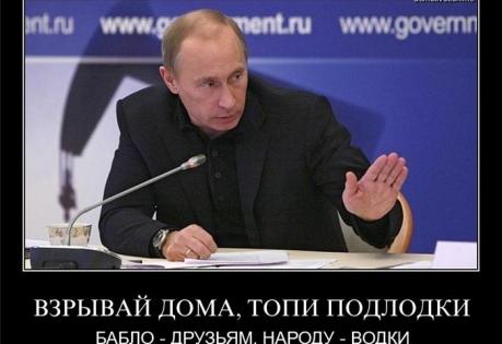 экономика, турция, газпром, южный поток, турецкий поток, газ, политика, россия, эмбарго