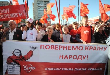 харьков, митинг, кпу, активисты, пенсионеры, милиция, потасовка, общество, политика, протест