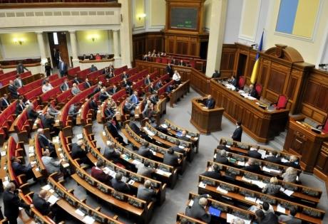 верховная рада, комитеты, политика, регламент