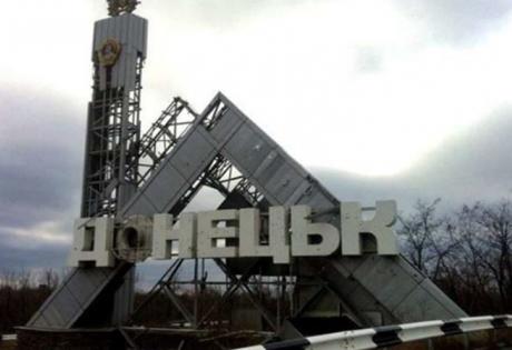 днр, донецк, коронавирус, происшестия, война на донбассе, лнр, луганск, новости украины