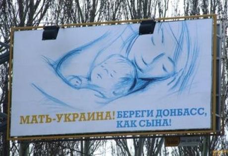 Донбасс, Крым, восток Украины, соцопрос, КМИС, общество, политика