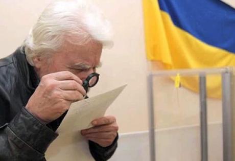 парламентские выборы 2014, политика. общество, новости украины