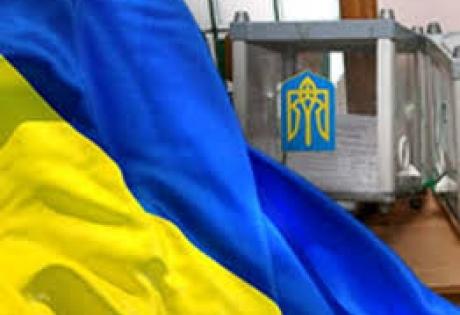 парламентские выборы, политика,общество, новости украины