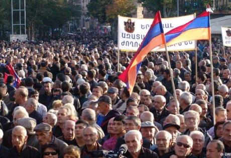 новости армении, митинг, ереван