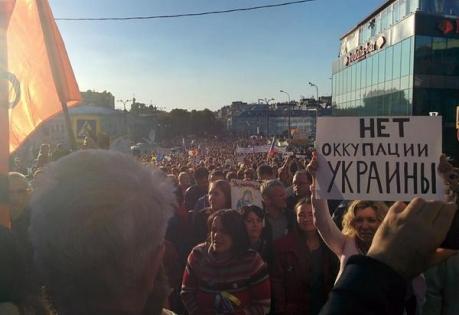 марш мира в москве, новости россии, новости украины, новости москвы, днр, общество, донбасс