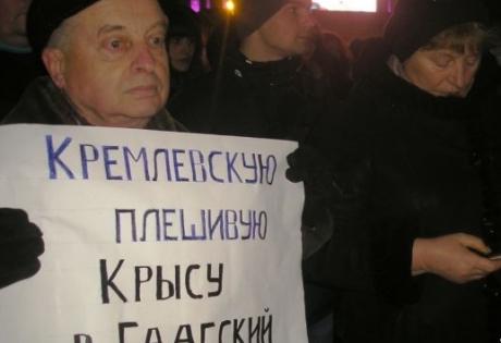 мариуполь, путин, украина, днепропетровск, общество, происшествия, донбасс