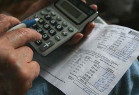 тариф по электроэнергии: