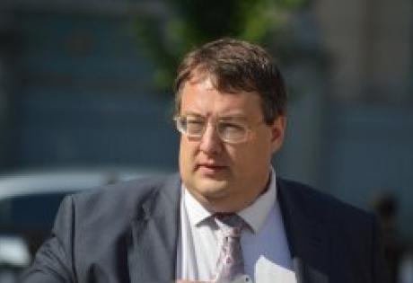антон геращенко, верховная рада, законы