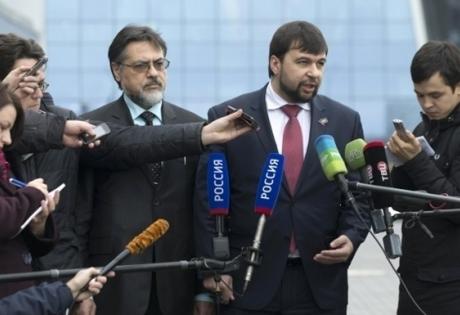 новости донецка, новости украины, днр, новости донбасса