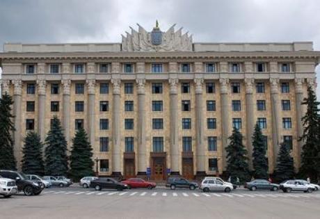 украина, харьков, здание харьковской ога, митингующие, драка, пикет