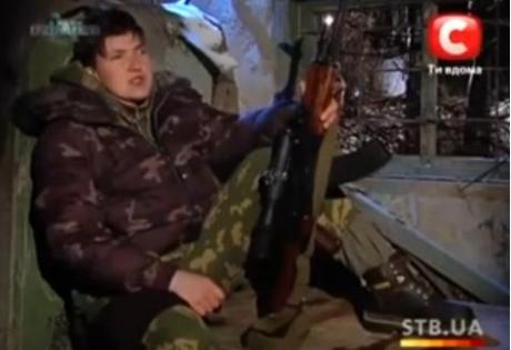 савченко, украина, ирак, ввс, всу, битва экстрасенсов