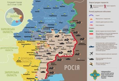 карта военных действий, ато, юго-восток украины, днр, лнр, происшествия, армия украины, донецк, луганск, мариуполь, краматорск, нацгвардия, всу, аэропорт донецка, горловка, макеевка