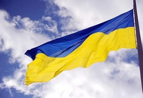 беларусь, украина, мид, перебийнис, флаг, символика
