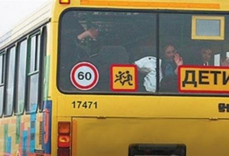 автобус,вокзал, ато, доброполье, краматорск, автобусное сообщение