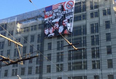 Андрей Макаревич, Марш мира, плакаты, ДНР, Москва