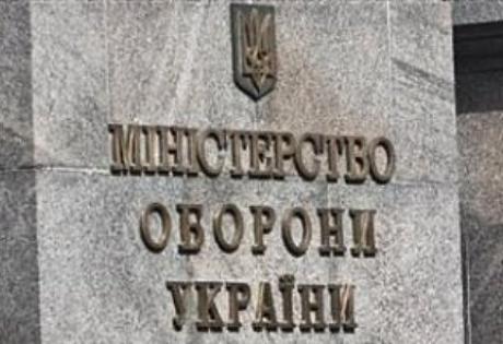 Министерство, оборона, АТО, погибшие, имена, список, опубликован