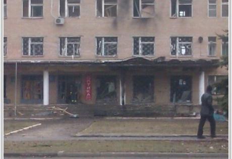 донецк, днр, армия украины, ато, общество, происшествия, восток украины, новости украины