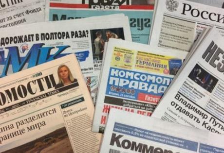 общество, политика, курс валют, новости россии
