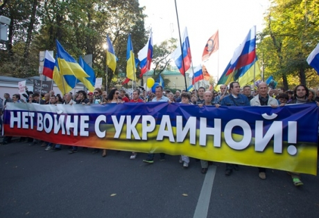 СМИ: Смогут ли украинцы и русские простить друг друга после войны?