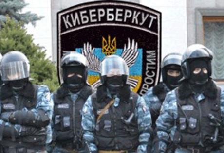 киберберкут, закупки, сша, оружие, байден, украина
