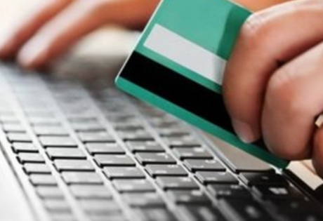 Где взять кредит в любой день и время суток