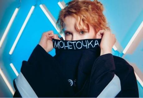 Лиза Гырдымова, она же Монеточка, концерт и оцените талант этой юной звезды