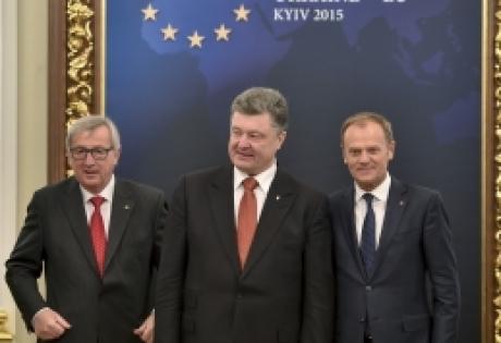 ес, украина, соглашение, саммит, заявление