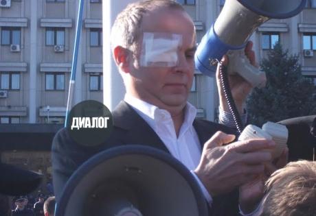 митинг шуфрича в одессе, новости одессы, одесса сегодня, одесса онлайн, одесса 24, одесса сегодня, новости украины, правый сектор