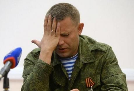генштаб, россия, захарченко, обвинения