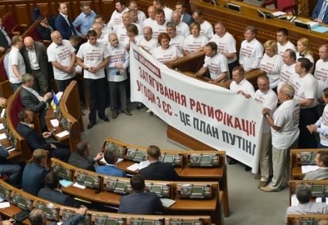 политика, общество,происшествия, парламентские выборы, верховная рада, петр порошенко