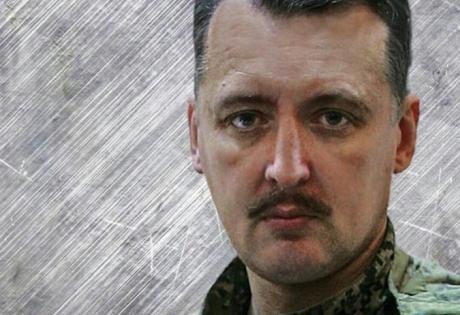 Стрелков, ДНР, психологический портрет, война в Донбассе, Донецк