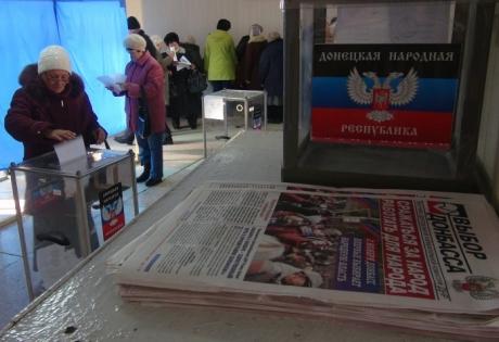 единая россия, новости россии, новости украины, политика, выборы в днр и лнр, донецк, луганск, донбасс, днр, лнр, юго-восток украины, общество