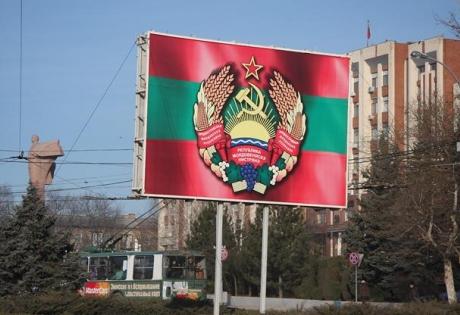 приднестровье, молдова, россия, политика, крым, донбасс, украина